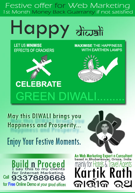 Festive Diwali offer from Kartik Rath for Hotels and Travel Agents.